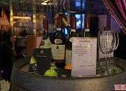 今品酒业红酒馆
