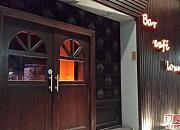 Havana Bar Cafe Lounge