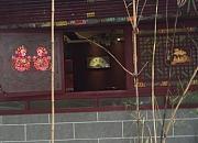 心语茶室 华海路店