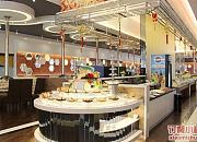 博卡涮烤概念吧 峡山店