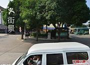 内蒙古炭烤羊腿 南屏店