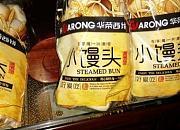 华荣西饼屋 金光园店