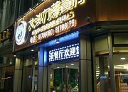 大头力茶餐厅
