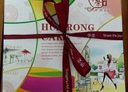 华荣西饼屋 红桥店