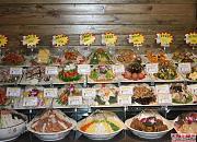 双合园饺子 山东路店