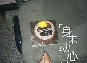 丹喜面包 庐山店