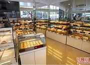 丹喜面包 鮀浦店