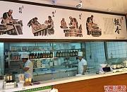 孔一凡饺子馆 吉大钰海店