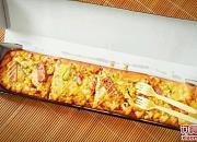 米索亚Misoya披萨 即墨宝龙店