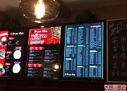 pizza king披萨 金域华府店