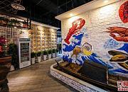 蒸鲜舫·创意海鲜主题餐厅