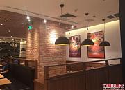 胡椒厨房Pepper Lunch 乐世界店