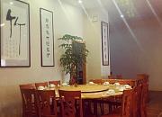 大爱素菜馆