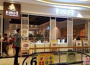 东方饺子王 扬名广场店
