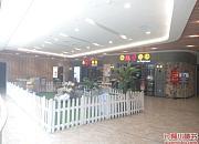 小辉哥火锅 汕头苏宁广场店