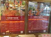 长隆马戏酒店自助餐厅
