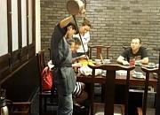 蜀酒香·重庆老火锅