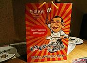 炊烟时代 湘潭步步高店