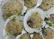 丽江斑鱼庄