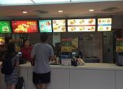麦当劳 望牛墩得来速店