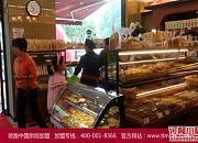 提拉米酥 平阴店