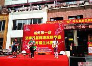 龙虾第一店 花园庄东路店