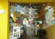 京馔烘焙手工吐司 长盛店