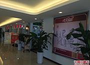 品和棠水饺 CC PARK店