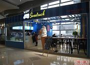 Sweetruck 恒隆广场店