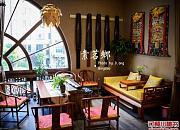 素茗乡素食馆