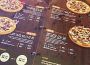 Mr.Pizza米斯特比萨 凯德mall新都心店