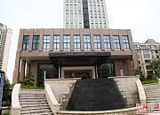 蓝海·颐海花园酒店 青岛市南店