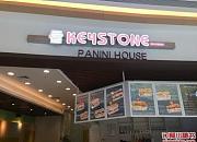 Keystone Panini 凯德MALL店