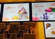 优格花园自助酸奶冰淇淋 凯德mall新都心店
