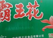 海底捞火锅 东纵路盈峰广场店