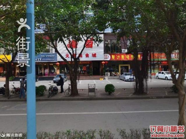 南宁原汁原味湘菜馆