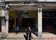 海江鸡饭店
