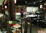 京州国际酒店蓉华食府特色火锅餐厅