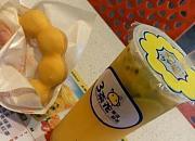 3茶花 宏桂店