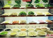 吉布鲁牛排海鲜自助餐厅 江北店
