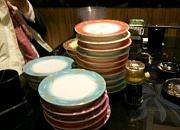 花の宴寿司料理