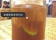 芭蕉缘傣味餐馆