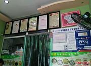炫滋香锅饭