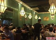 美奈 越式料理 方园店