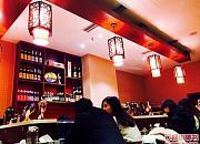 川岛日本料理