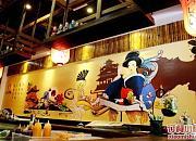 上善本味寿司 广安店