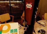 虾神&肉匠小龙虾