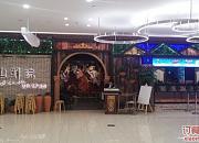 天山明珠 绿地店