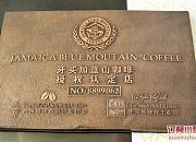 12楼优选咖啡连锁机构 平乐店