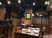 北国村 依人路店